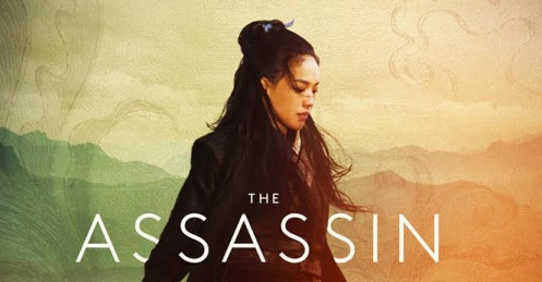 the-assassin-poster-banner