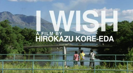 i-wish-main