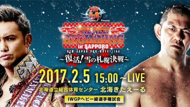 njpw-the-new-beginning-in-sapporo