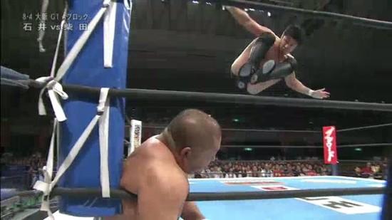 Image result for ishii shibata g1