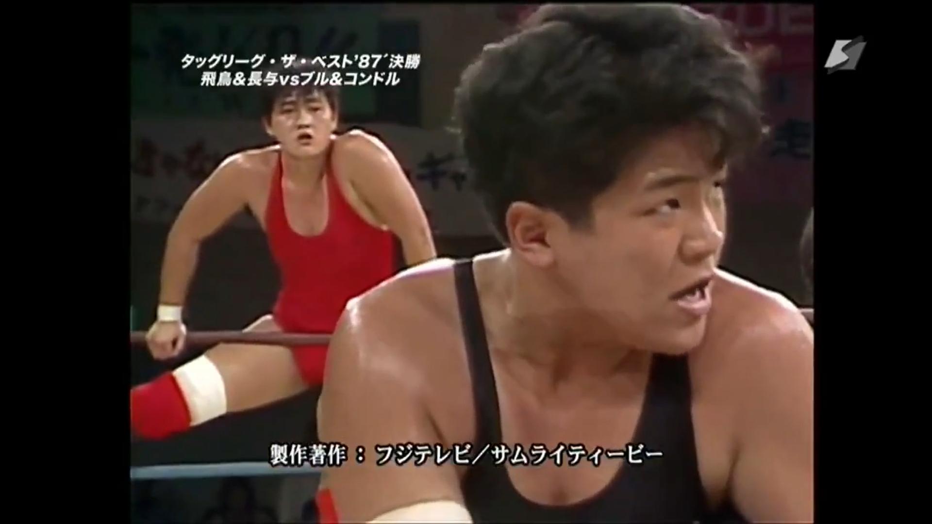 Yumi Ogura Ramblings About Wrestling